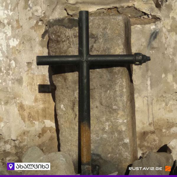 ახალციხეში წმინდა გიორგის სახელობის ტაძარი დაიწვა