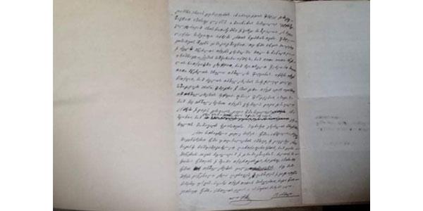 ილია ჭავჭავაძის წერილები 60.000 ლარად იყიდება