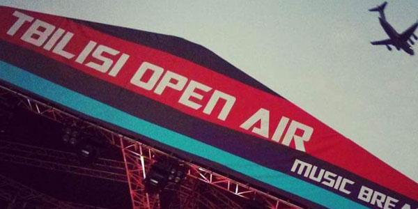 ფესტივალი Tbilisi Open Air გაუქმდა